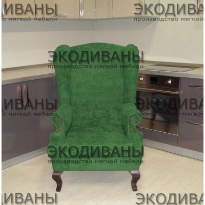 Каминное кресло с ушами Лондон